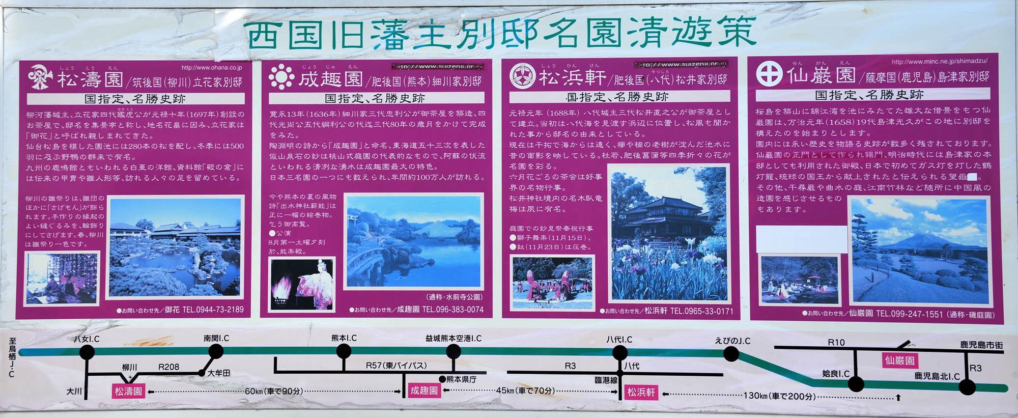 柳川の川下りと観光_a0042310_16402139.jpg