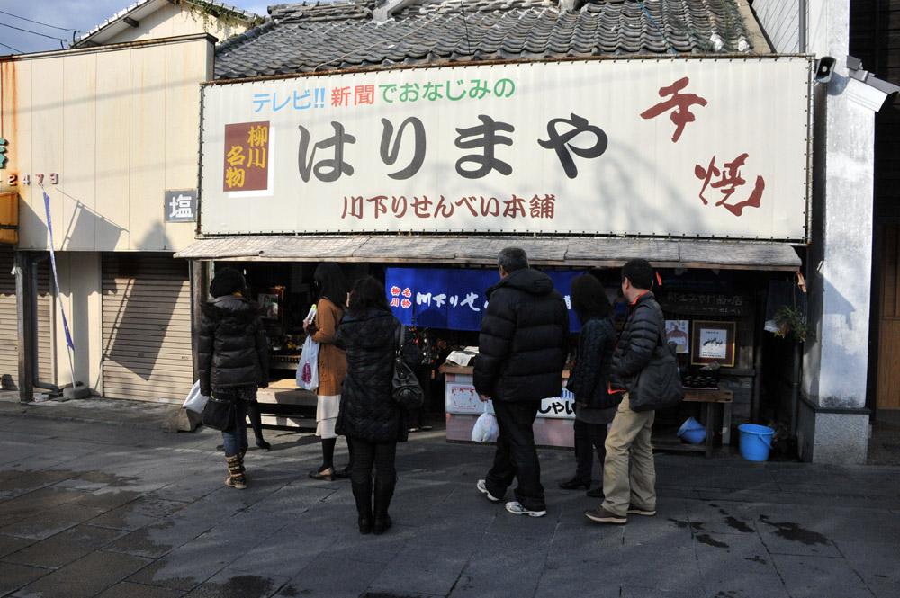 柳川の川下りと観光_a0042310_16513925.jpg