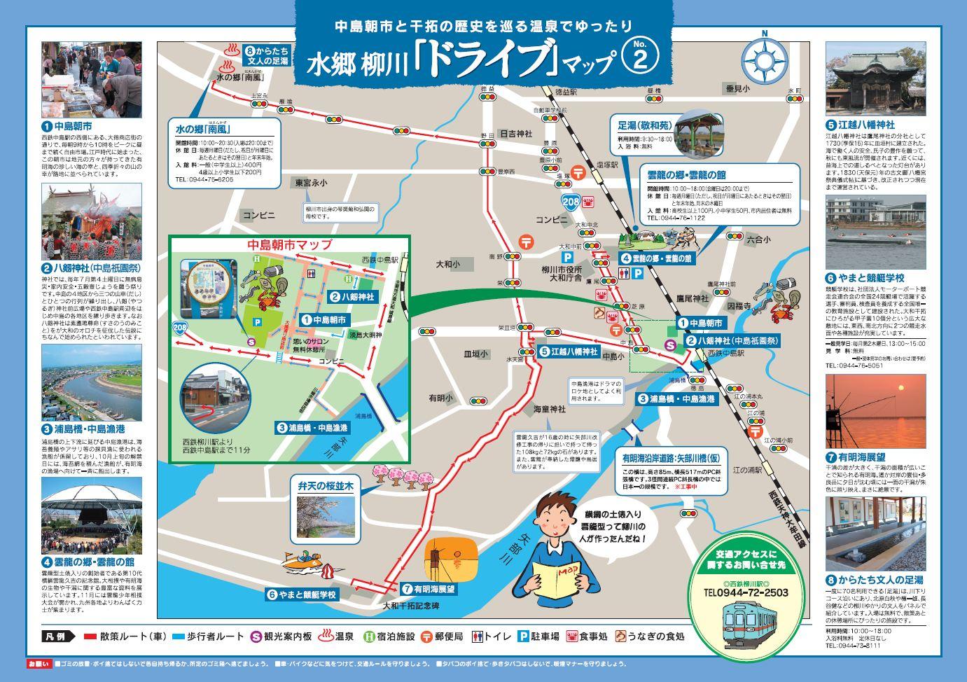 柳川の川下りと観光_a0042310_1774410.jpg