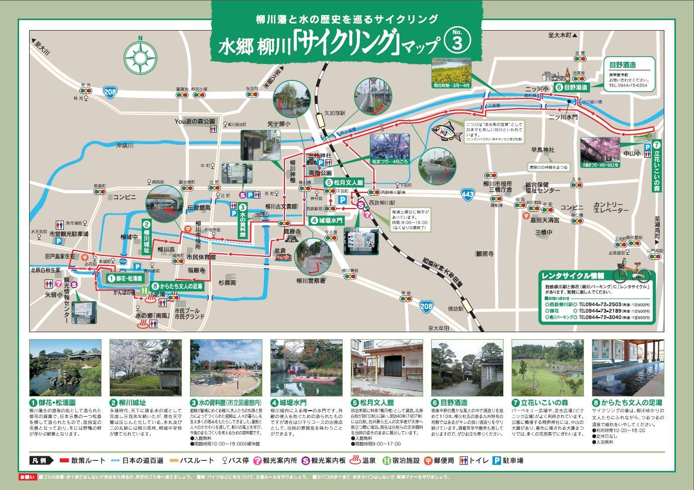柳川の川下りと観光_a0042310_1775624.jpg