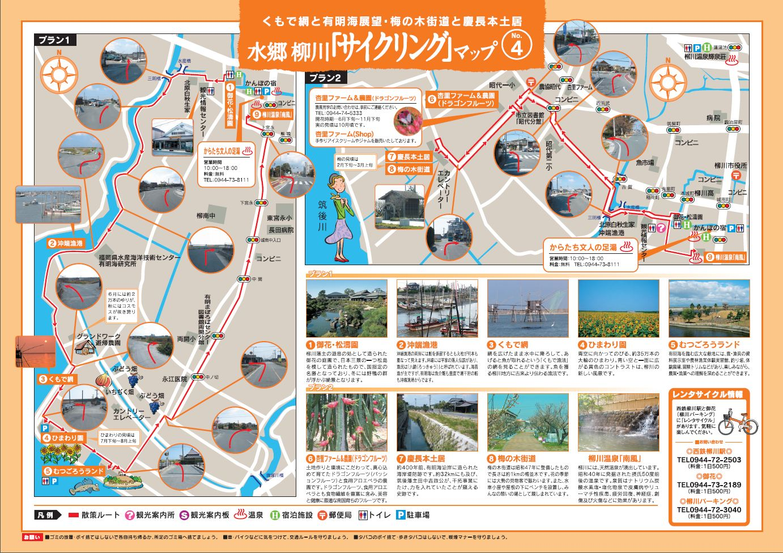 柳川の川下りと観光_a0042310_178819.jpg