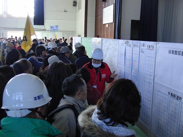 富士高を避難所とする近隣4区の合同避難所訓練 その2_f0141310_8251134.jpg