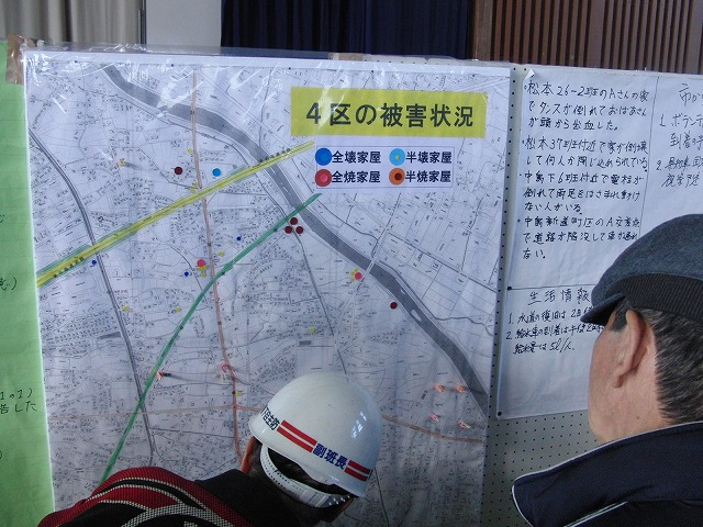 富士高を避難所とする近隣4区の合同避難所訓練 その2_f0141310_8253531.jpg