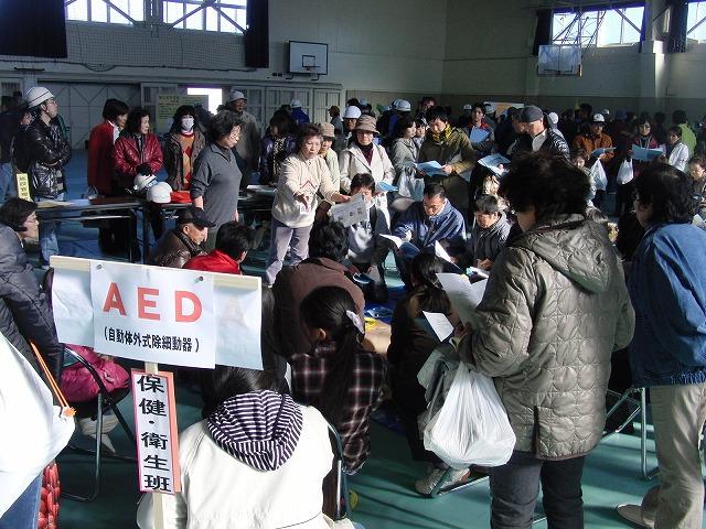 富士高を避難所とする近隣4区の合同避難所訓練 その2_f0141310_8295292.jpg