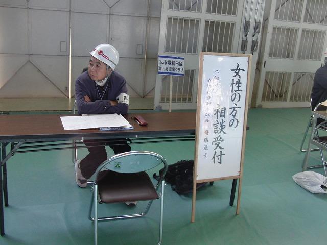富士高を避難所とする近隣4区の合同避難所訓練 その2_f0141310_8321658.jpg