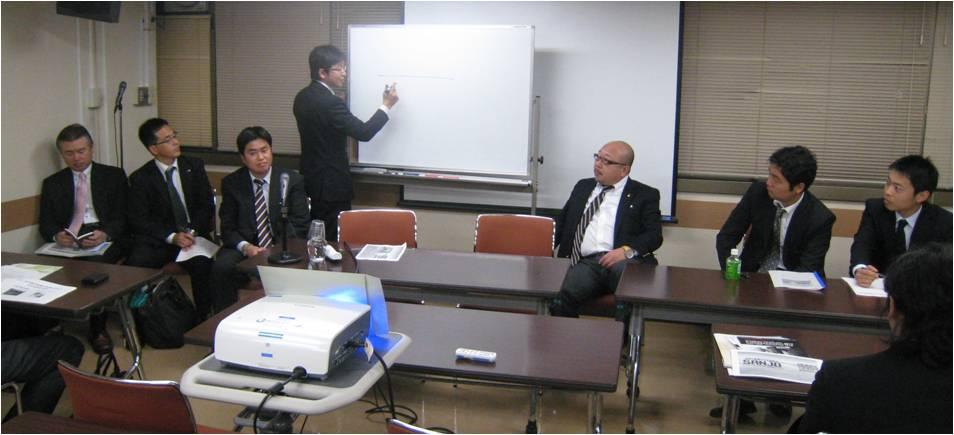 11月の勉強会報告_e0230111_2202619.jpg