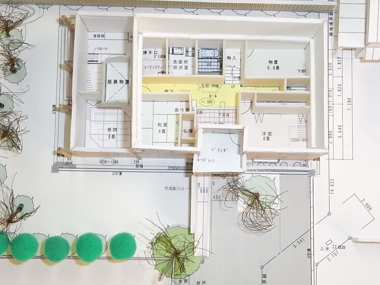 m-house模型_c0194417_11535613.jpg