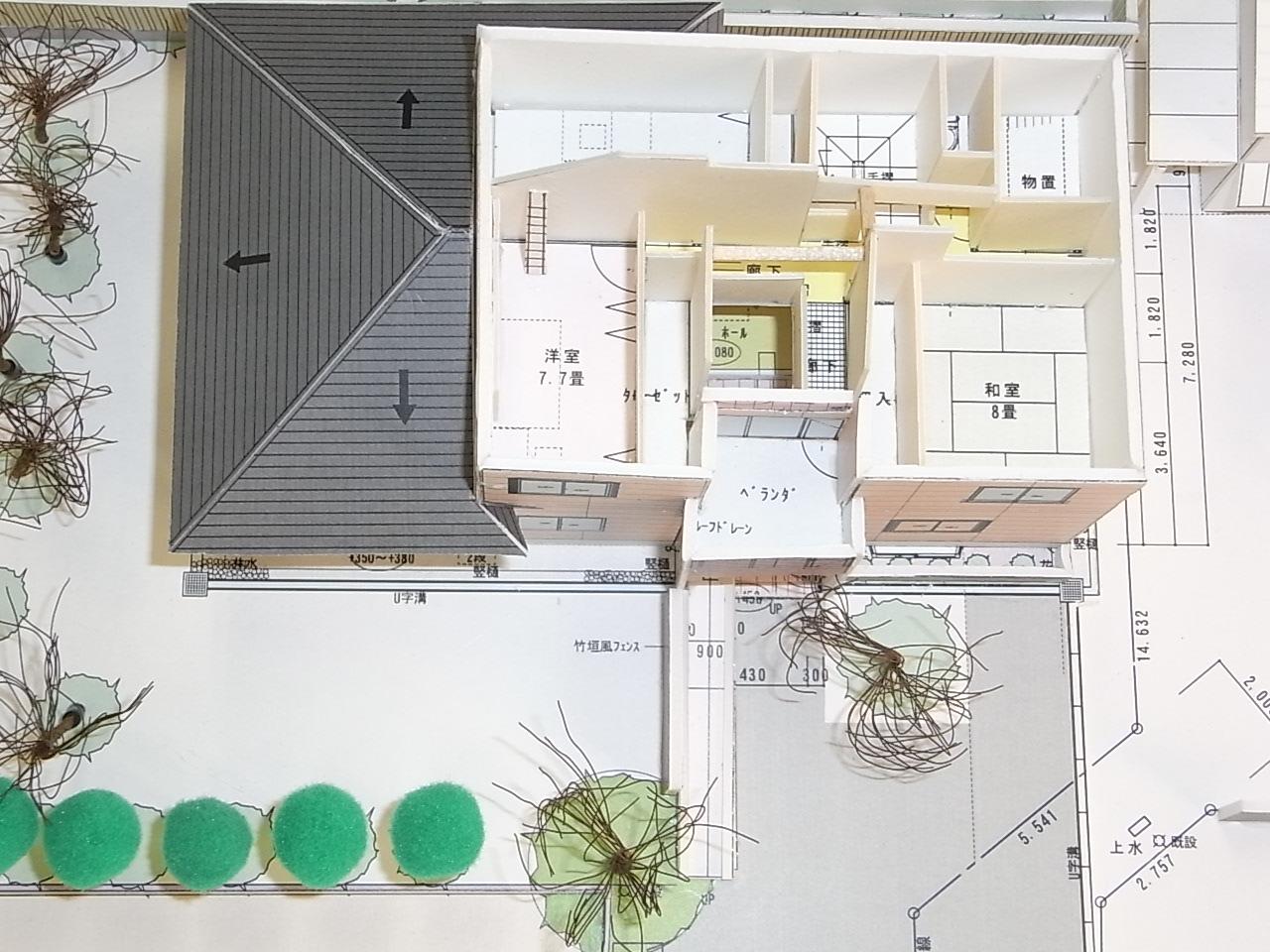 m-house模型_c0194417_11541472.jpg