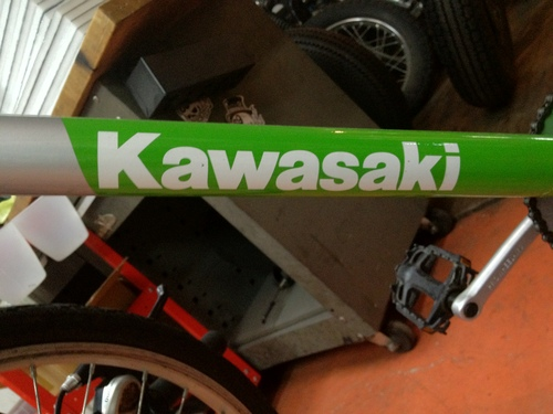 チャリンコカスタム KAWASAKI KC707 !_a0164918_2013710.jpg
