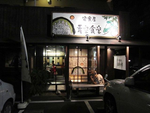 "\""k.hall designs\""入荷 & \""食ブログ\""_f0191324_11514876.jpg"