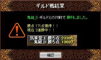 a0157425_20514025.jpg