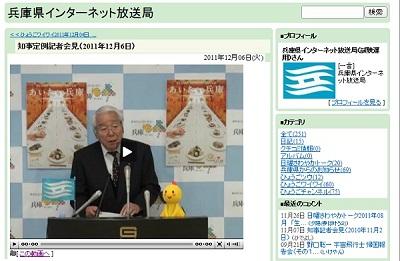 /// 兵庫県が湯村温泉地熱発電調査予算を盛り込む ///_f0112434_19124722.jpg