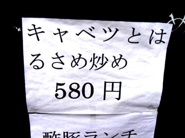 e0121640_19514799.jpg