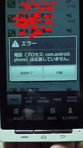 a0014141_1162262.jpg