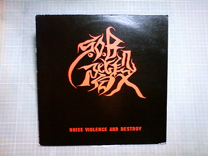 「NOISE VIOLENCE AND DESTROY」_b0136144_51402.jpg