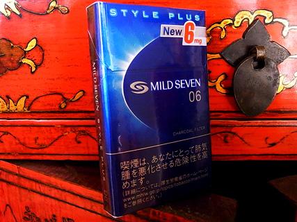 マイルドセブン・スタイルプラス・6