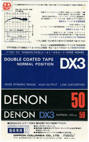 DENON DX3_f0232256_12572457.jpg