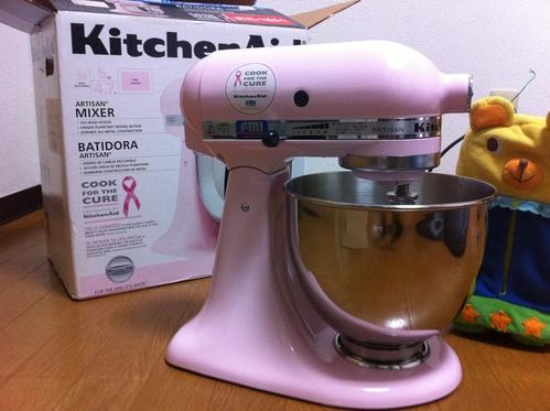 ピンクのキッチンエイド_b0232958_1718369.jpg