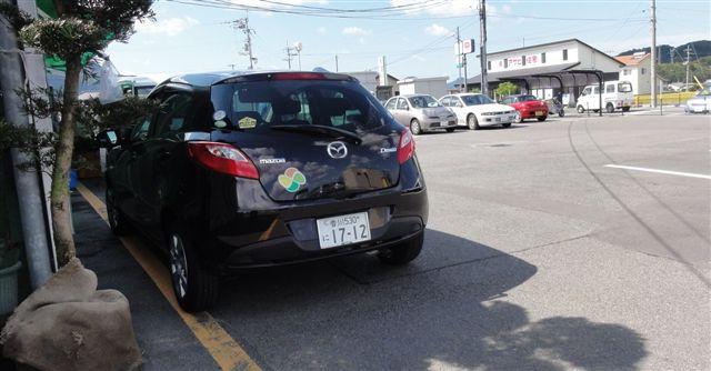 Parking in Shikoku, Japan_c0157558_12281197.jpg