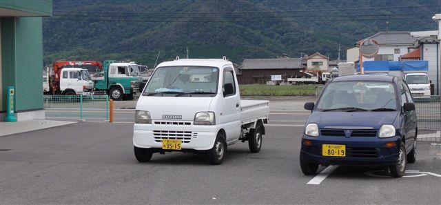 Parking in Shikoku, Japan_c0157558_12282222.jpg