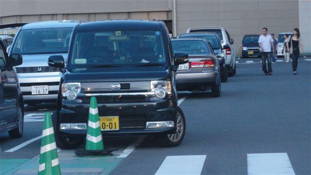 Parking in Shikoku, Japan_c0157558_12284448.jpg