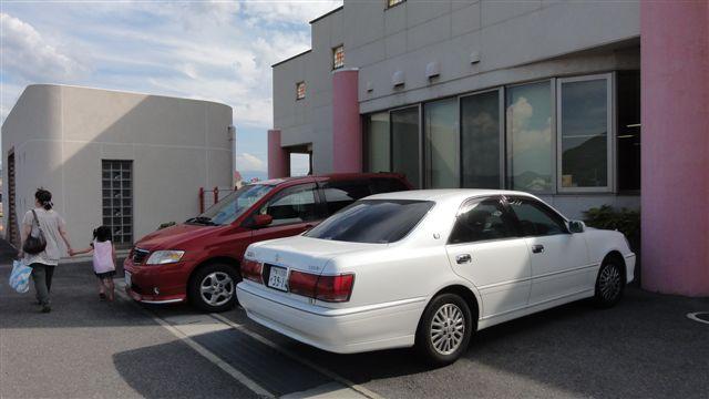 Parking in Shikoku, Japan_c0157558_12294942.jpg