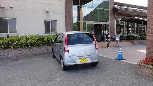 Parking in Shikoku, Japan_c0157558_12295853.jpg