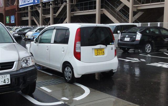 Parking in Shikoku, Japan_c0157558_12305349.jpg