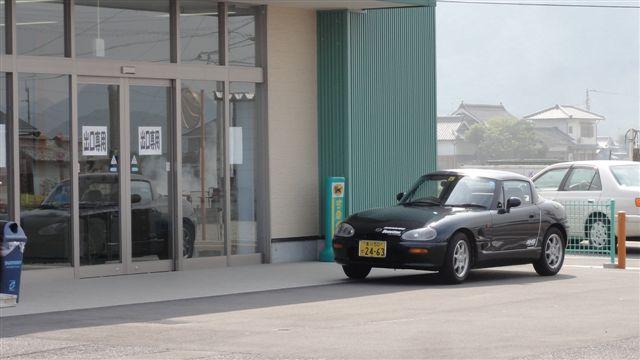 Parking in Shikoku, Japan_c0157558_12311144.jpg