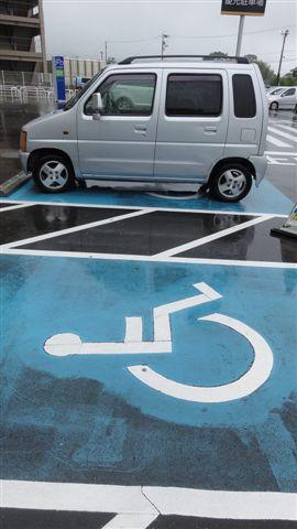 Parking in Shikoku, Japan_c0157558_12311921.jpg