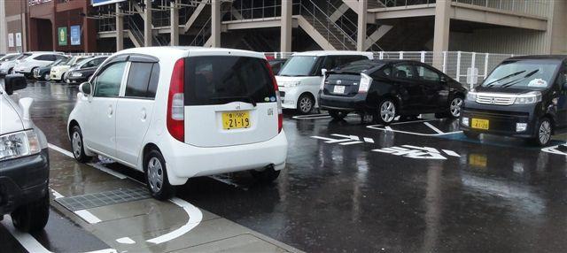 Parking in Shikoku, Japan_c0157558_1231226.jpg