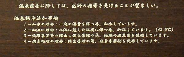 c0043361_003320.jpg