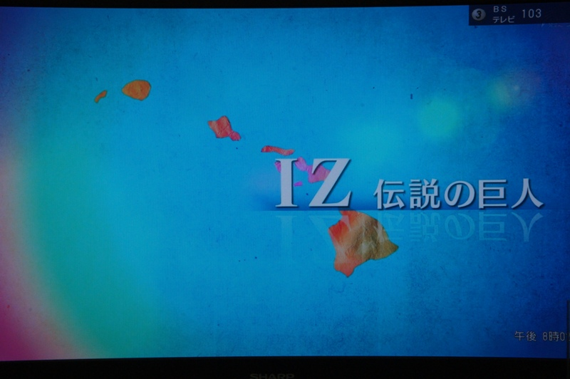 11年12月7日・NHKbsアメイジング・ボイス_c0129671_21155057.jpg