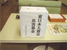 土岐市生活学校【活動報告】_a0226881_1522571.jpg