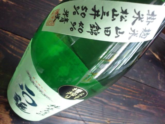 石鎚酒造のコスパの良い高級酒です!_d0113681_16184999.jpg