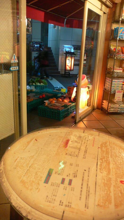 ◎瑠美奈理恵ちゃんに会って、ハイカラ角打ちへ!_c0061686_6573512.jpg