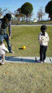 公園、、、。_d0178587_13411652.jpg
