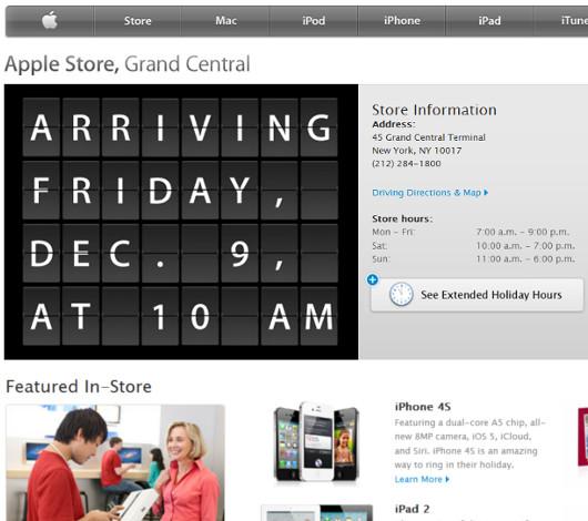 アップル・ストア(グランドセントラル駅店)、今週12/9(金)午前10時いよいよオープンへ!!! _b0007805_1591210.jpg