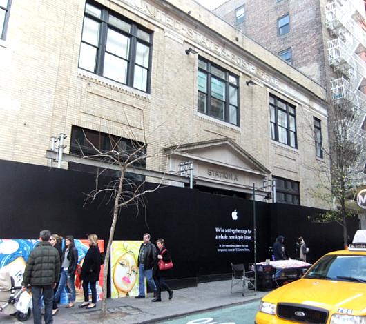 ニューヨークのアップル・ストア(SOHO店)は改装工事中_b0007805_351519.jpg