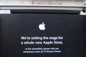 ニューヨークのアップル・ストア(SOHO店)は改装工事中_b0007805_352786.jpg