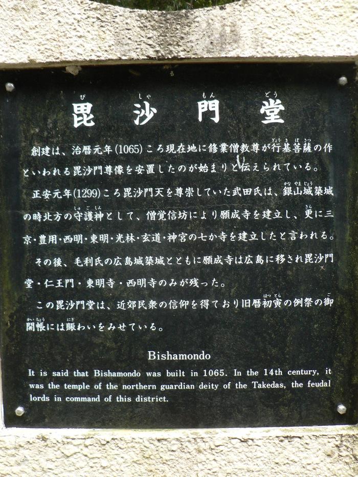 阿武山(586m)_f0219710_10214436.jpg