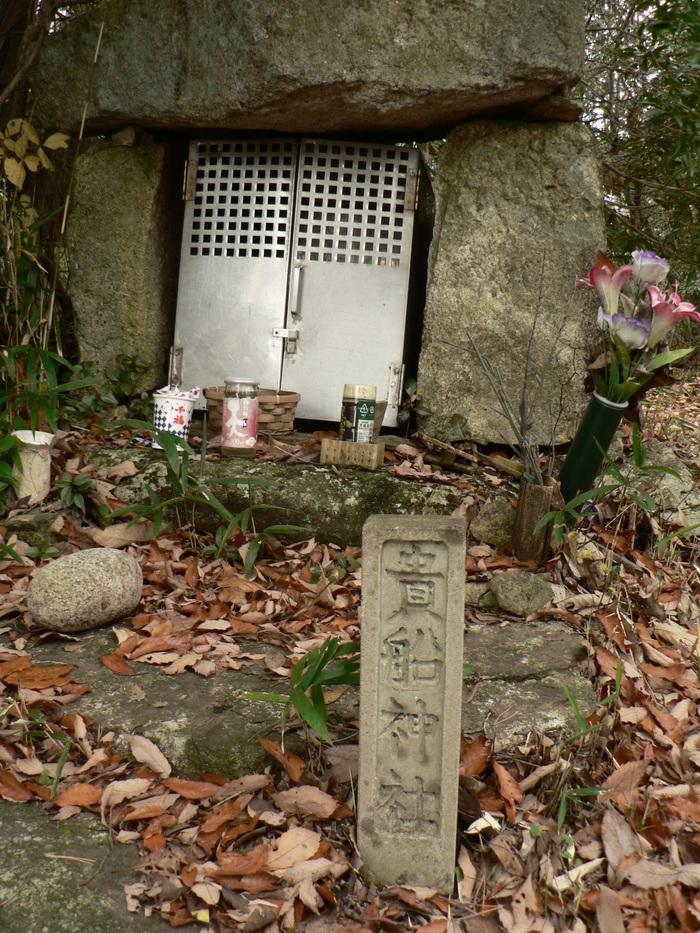 阿武山(586m)_f0219710_1044352.jpg