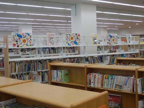 プラザ図書館からこんにちは!5_b0228113_19182127.jpg