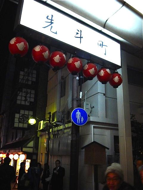 息づく「生」の京都。_c0116714_0541013.jpg
