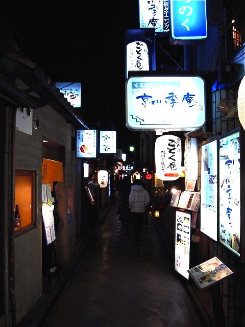 息づく「生」の京都。_c0116714_0544918.jpg