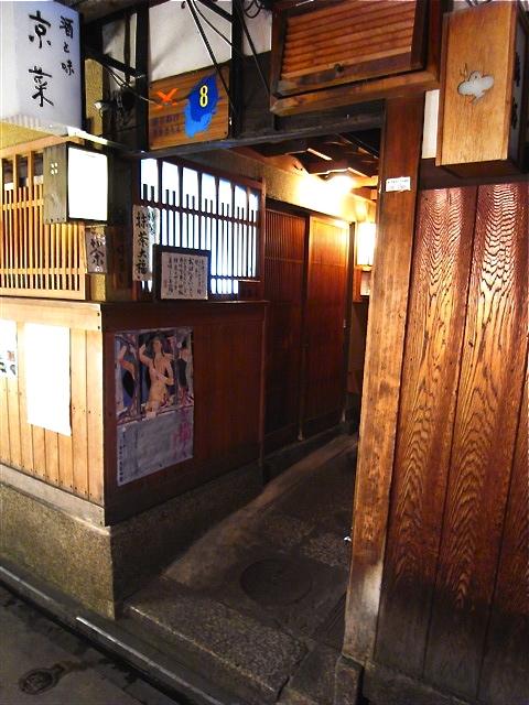 息づく「生」の京都。_c0116714_0552467.jpg