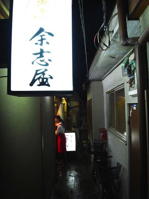息づく「生」の京都。_c0116714_0555411.jpg