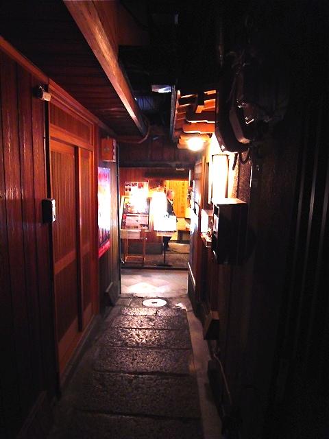 息づく「生」の京都。_c0116714_132378.jpg