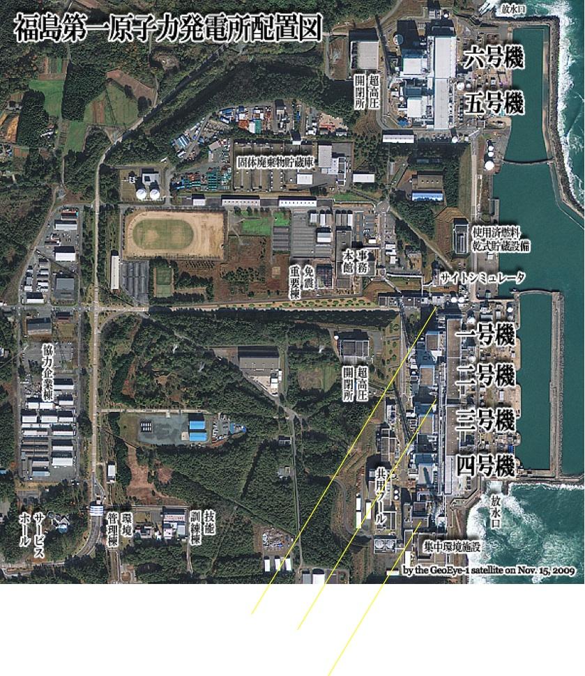 福島第一原発の強烈な光、どこが光ったのだろうか?:多分「共用プール」か?_e0171614_9154852.jpg