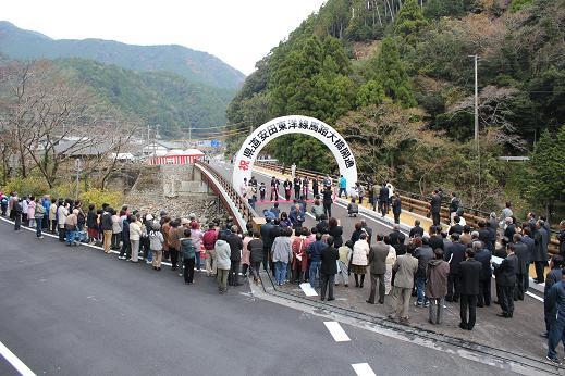 開通馬路大橋_e0101917_7525934.jpg
